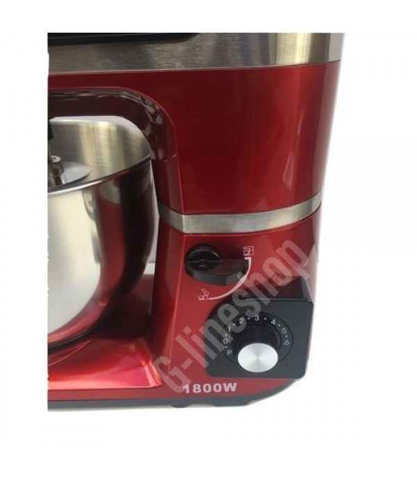 Robot Petrin Multifonctions rouge 1800W G-lineshop 5467